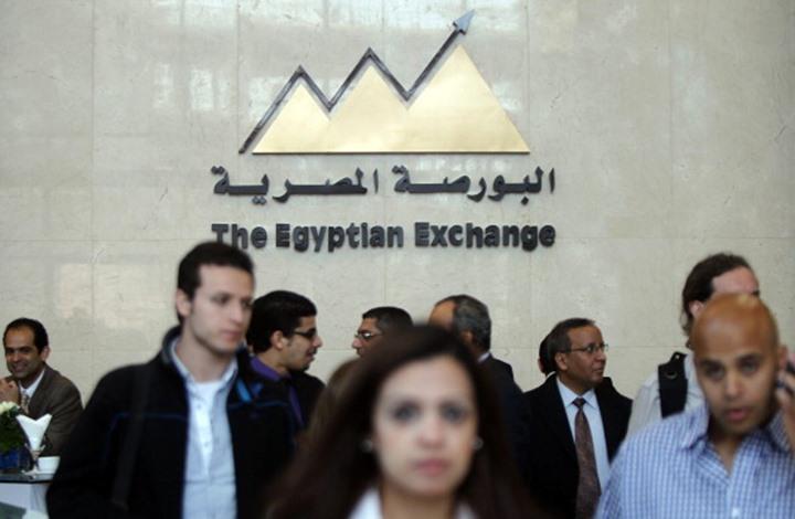 السلطات المصرية تصادر أموال 278 من الإخوان في البورصة