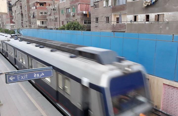 حادث قطار جديد بمصر..  12 إصابة ولا وفيات (شاهد)