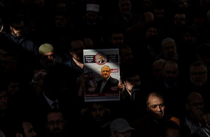 FT: فشل بايدن بمعاقبة السعودية سيجرّئ إيران