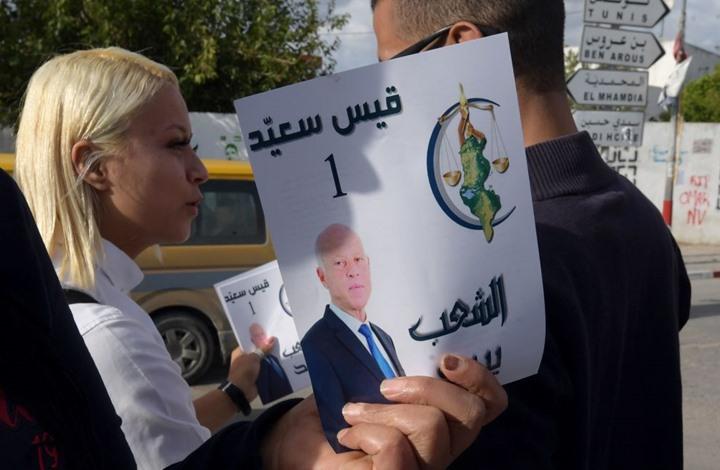 بدء انتخابات الرئاسة التونسية بالخارج والقروي يهاجم سعيد