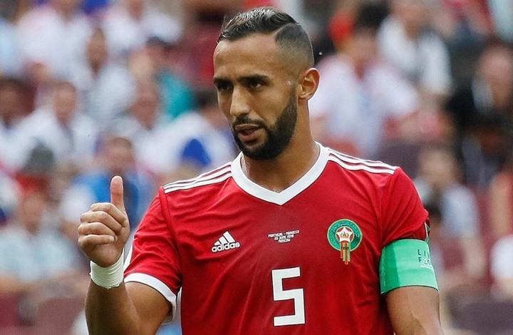 قائد المنتخب المغربي يعلن اعتزاله اللعب دوليا