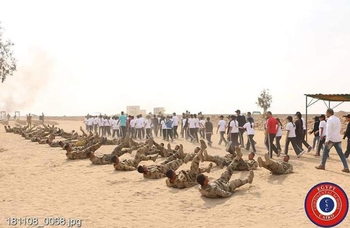 رحلات مدرسية لمعسكرات الجيش المصري.. لماذا هذا العام؟ (صور)