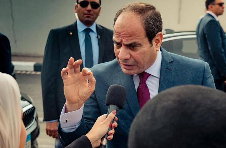 """""""باطل"""" تدعو المصريين لإبطال اتفاقية السيسي مع إثيوبيا"""