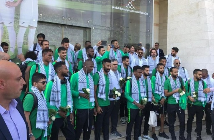 المنتخب السعودي يحل برام الله لمواجهة نظيره الفلسطيني (شاهد)