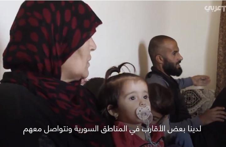 حرق بيوت واغتصاب.. شهادات مروعة لعائلة في تل أبيض (فيديو)