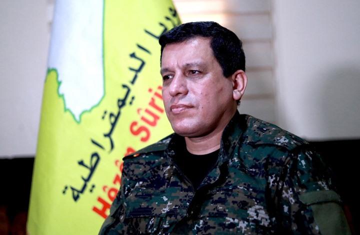 """زعيم قسد يتحدث عن العلاقة مع الأسد وروسيا و""""عودة أمريكا"""" (شاهد)"""