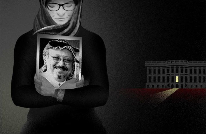 خطيبة خاشقجي: لا حق لأحد بالعفو عن قتلته