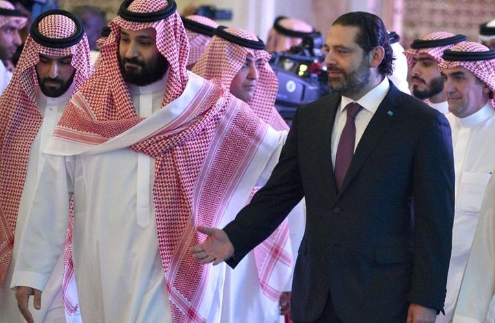"""ما مصير النفوذ السعودي بلبنان في ظل احتجاجات """"إسقاط النظام""""؟"""