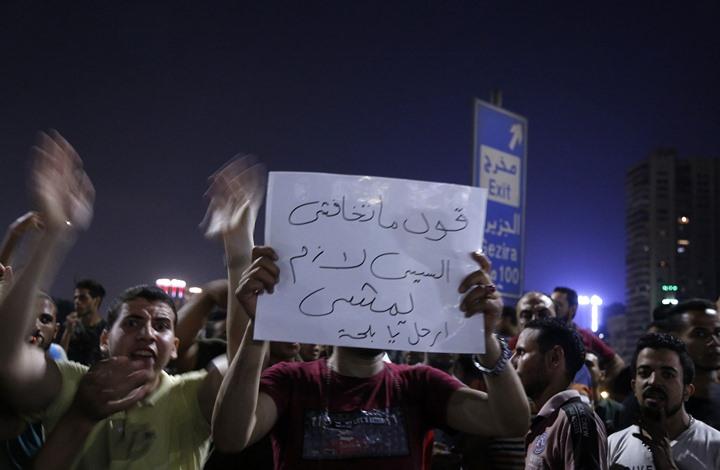 منظمة توضح عدد المصريين المعتقلين باحتجاجات سبتمبر الماضي