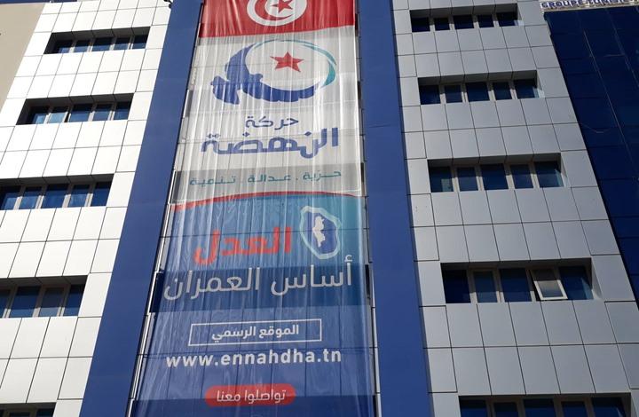 """""""النهضة"""" لـ""""عربي21"""": لن نتنازل عن رئاسة الحكومة التونسية"""