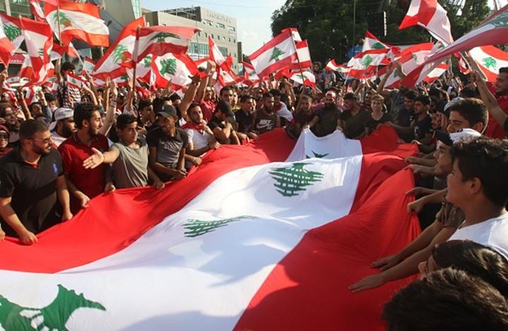 فايننشال تايمز: مظاهرات لبنان أحدث غضب للشباب العربي