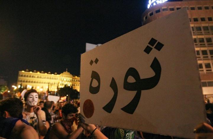 صحف إيرانية عن احتجاجات لبنان: مؤامرة ضد محور المقاومة