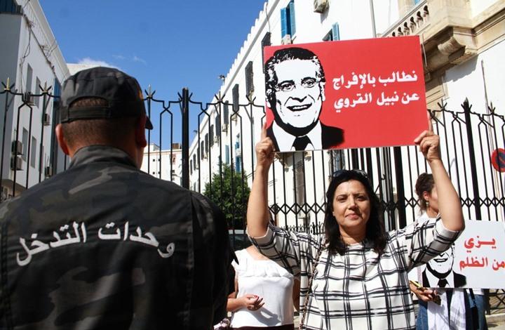 القروي يخوض رئاسيات تونس من السجن وسط تخوفات قانونية
