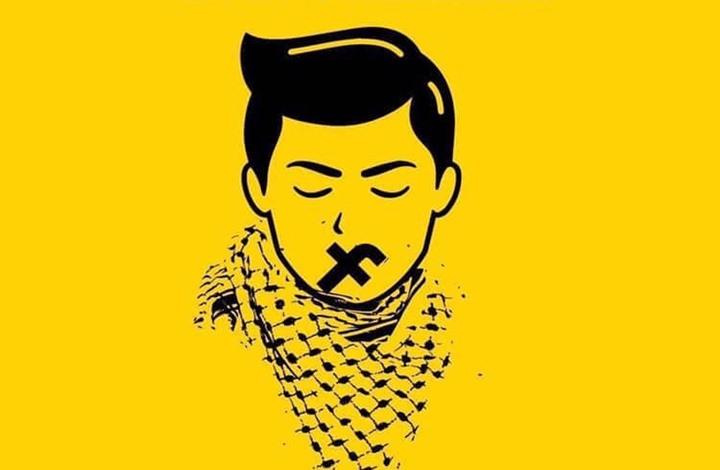 """حملة """"فيسبوك"""" ضد المحتوى الفلسطيني تطال صفحة أكاديمية"""