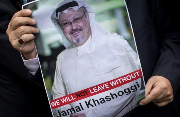 """كانت حلما لخاشقجي..""""دون"""" منظمة لفضح انتهاكات السعودية"""