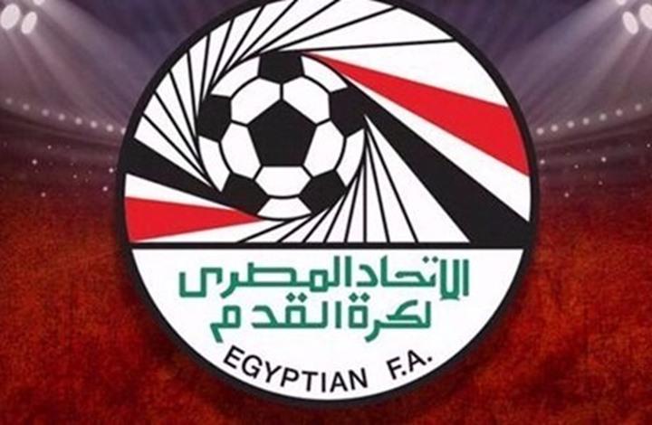 الاتحاد المصري يؤجل مباريات الدوري المحلي.. لماذا؟