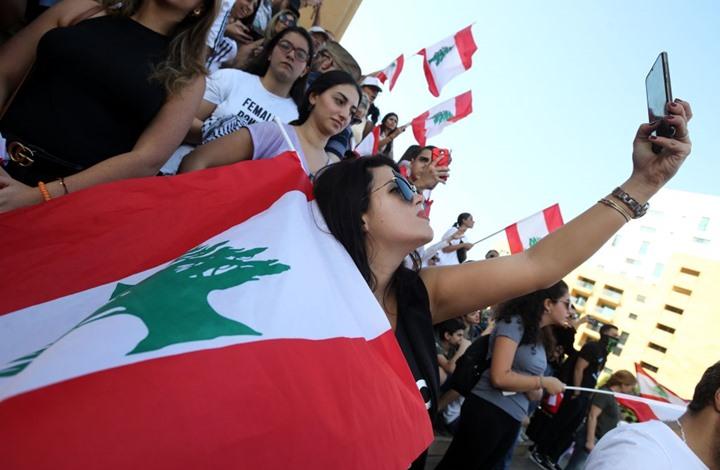 """""""حسناوات لبنان"""".. صحيفة """"عكاظ"""" السعودية تفجر جدلا واسعا"""