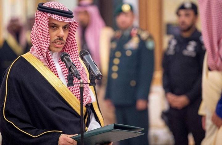 السعودية تتجاهل معاناة الإيغور وتتحدث عن وحدة أراضي الصين