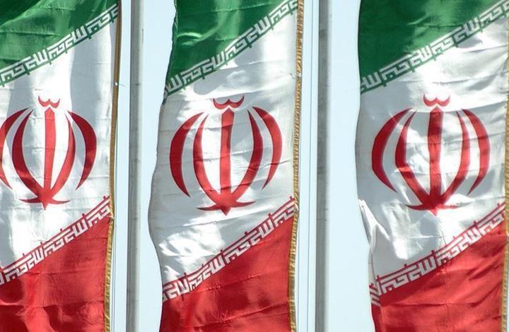 ولادة أزمة الملف النووي الإيراني ومواقف الأطراف المختلفة