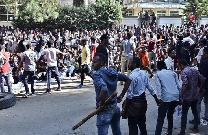 3 انفجارات بالعاصمة الإثيوبية توقع قتلى خلال احتجاجات