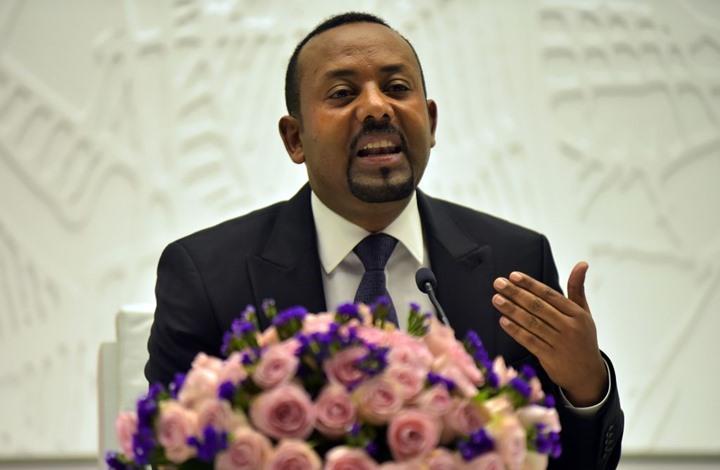 NYT: آبي أحمد حامل نوبل للسلام يدفع بلاده نحو الحرب