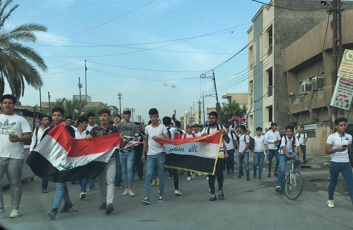 """بعد أسابيع من احتجاجات العراق.. إنهاء حالة """"الإنذار القصوى"""""""