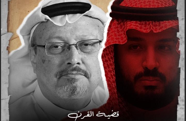 WP: بايدن منح ابن سلمان البراءة.. فزادت أعداد ضحاياه