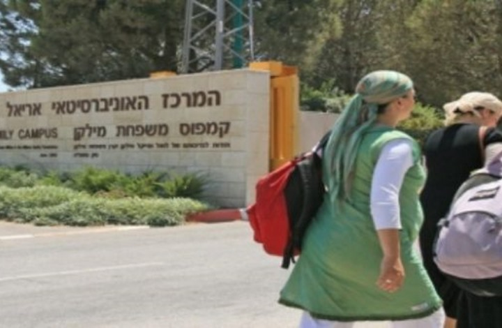 زيادة بأعداد الطلاب الفلسطينيين الملتحقين بجامعات إسرائيل