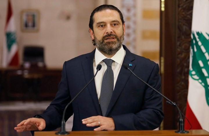 ترجيح تكليف الحريري لرئاسة حكومة لبنان الخميس