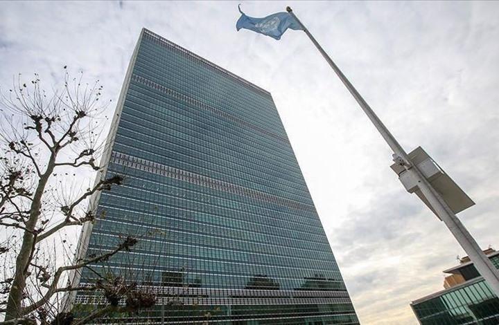 """دعوة أممية للتحقيق بغارة لـ""""التحالف"""" على مدنيين باليمن"""