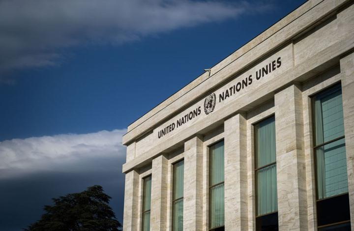 """الأمم المتحدة: مخطط ضم أجزاء من الضفة """"غير شرعي"""""""