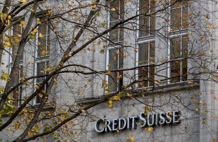 فضيحة تهز أكبر بنك سويسري.. واستقالة مديره التنفيذي