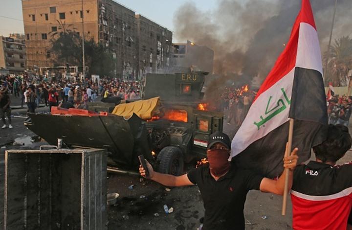 احتجاجات العراق توقف الدوري ونجوم تتضامن مع المحتجين