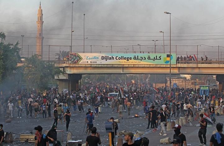 """""""أمنيستي"""" تطالب بغداد بوقف استخدام القوة ضد المحتجين """"فورا"""""""