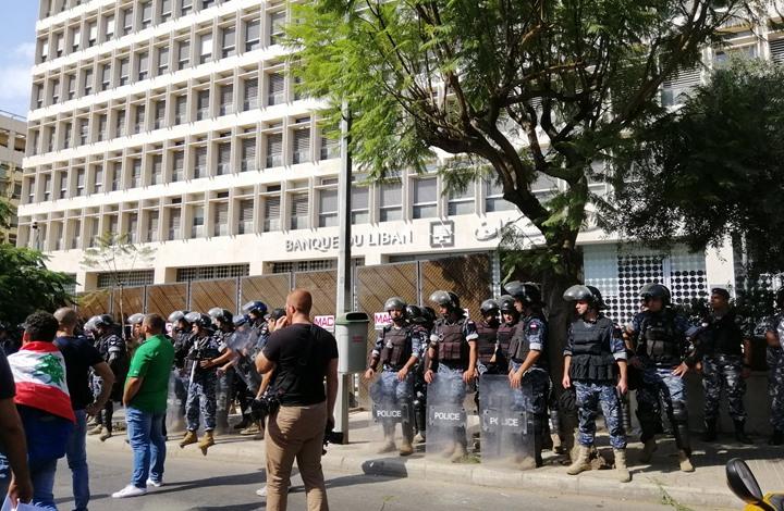 """وسط أزمة اقتصادية.. احتجاجات بلبنان أمام """"المركزي"""" (شاهد)"""