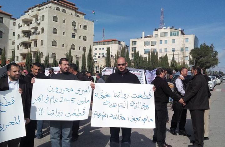 أسرى محررون قطعت رواتبهم يتظاهرون وسط رام الله (شاهد)