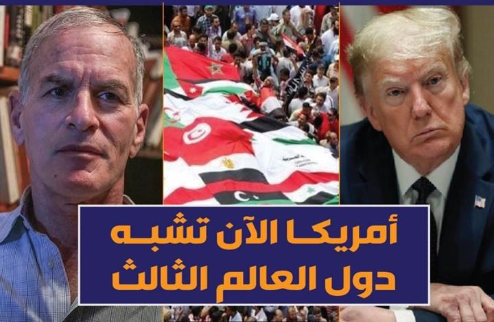 """فينكلشتاين لـ""""عربي21"""": أمريكا الآن تشبه دول العالم الثالث"""