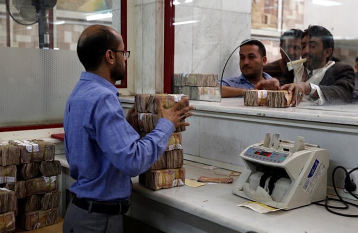 محال الصرافة تغلق أبوابها في عدن بعد هبوط حاد للريال اليمني