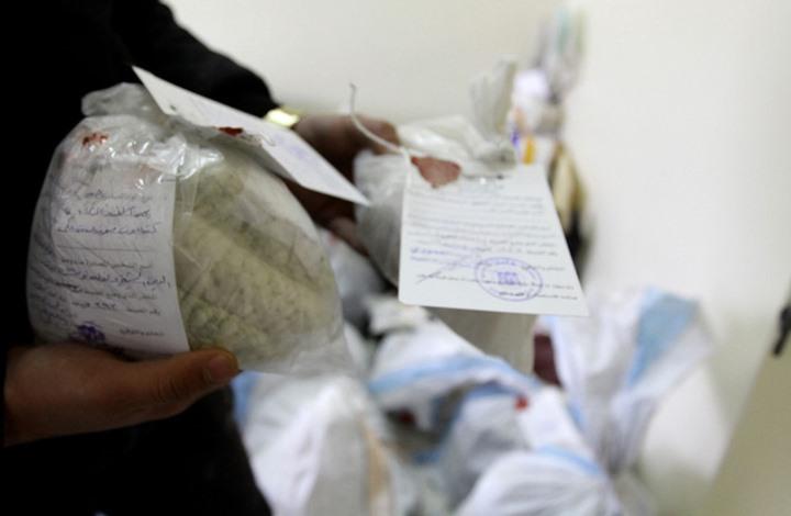 """لحظة اقتحام أول مصنع لإنتاج """"الكبتاغون"""" المخدر بمصر (فيديو)"""