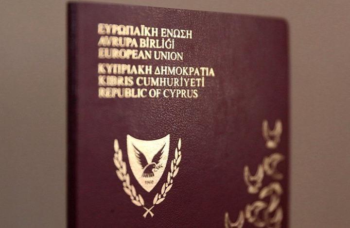 """قبرص تلغي """"الجوازات الذهبية"""" بعد فضيحة (فيديو)"""