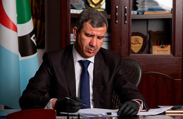 العراق يلغي عقد تطوير حقل غازي مع تحالف تقوده شركة تركية