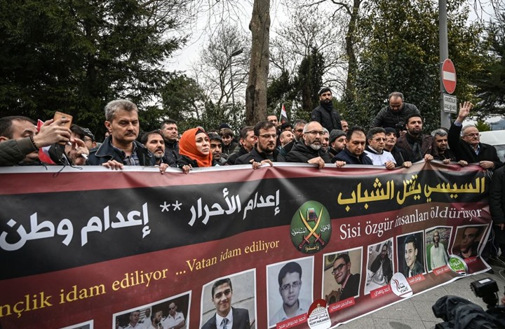 """""""أمنستي"""": إعدامات مصر زادت بشكل مضاعف عنها في 2019"""