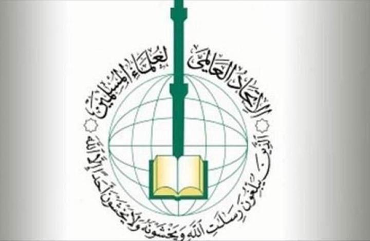 """""""علماء المسلمين"""": إعلامي مصري يلفّق فتوى كاذبة للريسوني"""