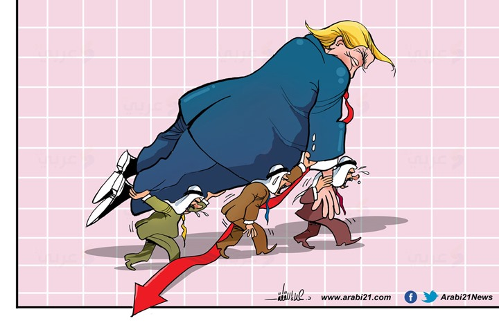 زعماء عرب.. وترامب