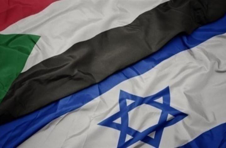 """مستشرق إسرائيلي: """"التطبيع"""" نموذج محدث من """"سايكس بيكو"""""""