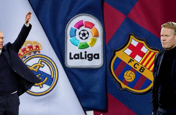 الكلاسيكو.. تعرف على التشكيلة الرسمية لريال مدريد وبرشلونة