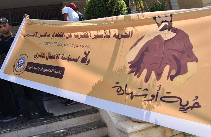 الأسير الأخرس يدخل يومه الـ100 من الإضراب ودعوات للتضامن