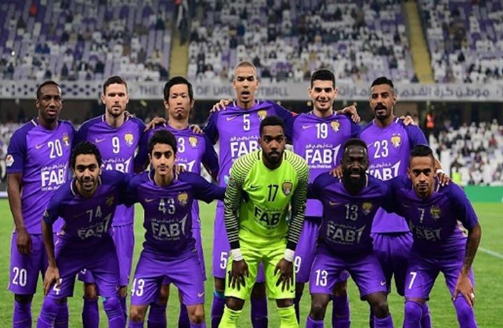 العين الإماراتي يوجه دعوة لفريق إسرائيلي لإجراء مباراة ودية