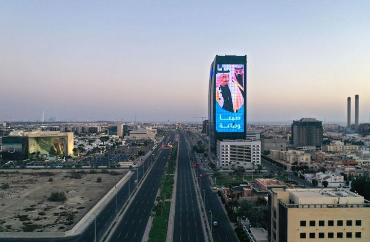لأول مرة.. عرض أزياء على شاطئ البحر الأحمر بالسعودية (صور)