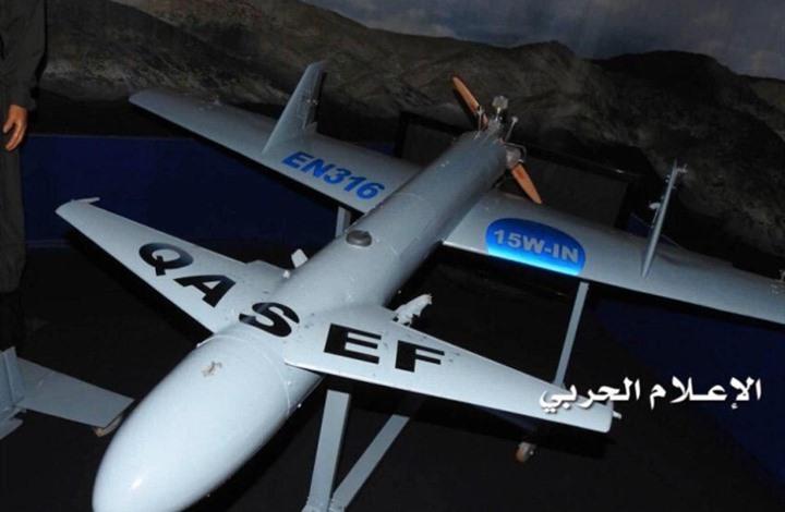 التحالف ينشر لقطات لإسقاط طائرة حوثية مفخخة (فيديو)